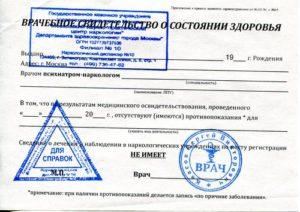Купить диплом 5000 руб