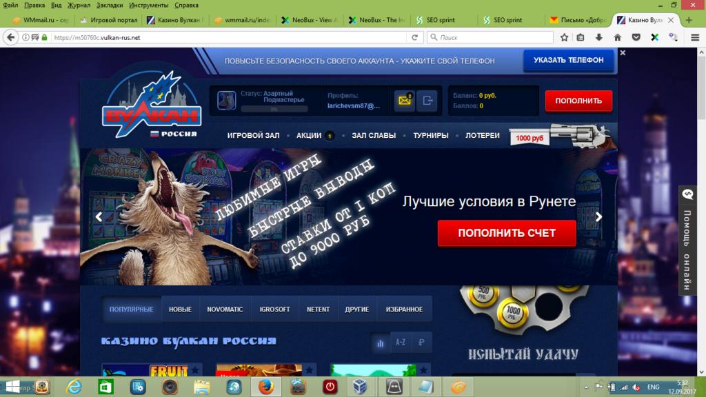 казино 1000 рублей на счет